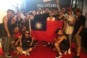 他們「姓 IP,名 LOCKER」,來自台灣的 Locking 團體勇奪「世界第七」!