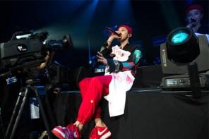 G-Dragon 台灣演唱會票價公開!「6」種票價讓你們挑!
