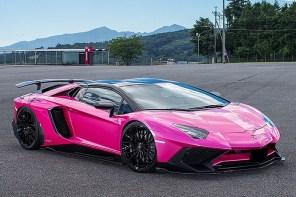 桃紅色的蠻牛你看過嗎?日式改裝廠推出全新《Lamborghini Aventador SV》!