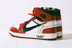 開賣在即!史上最完整 OFF-WHITE 聯名 Air Jordan 1 細節近覽!
