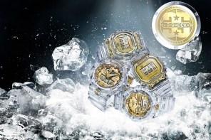 G-SHOCK 35周年紀念錶款「GLACIER GOLD」正式抵台