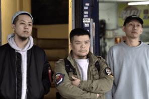 顏社發布《嘻哈囝 TAIWAN HIP HOP KIDS》第二發:【經營】篇!