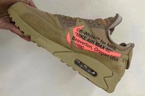 網友:「我願意用我的長子跟你換這一雙鞋。」Off-White x Nike Air Max 90 二代現蹤!