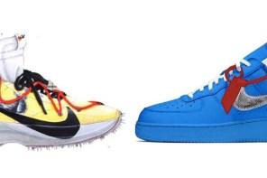 "Nike X Off White ""The Ten"" 畫上句點後,將由「這系列」接棒"