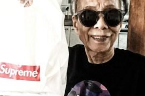 91 歲的潮流玩家!與台灣的「月光仙子」對話!
