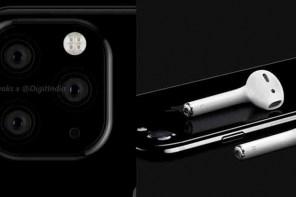Apple 9月將發布「三顆鏡頭系列」的 5 款新 iPhone?!