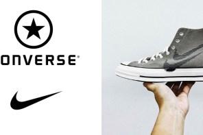 這雙 Nike X Converse 你願意穿嗎?