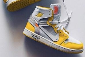 Off-White x Air Jordan 1「Yellow」黃色版本預備備…