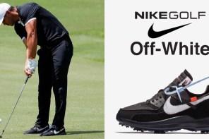 Nike Golf 高爾夫打算靠 Off-White 重生?