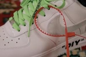 聯名入手不求人!自己的 OFF-WHITE x Nike 自己做!