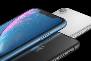 Apple 預計從 2021 年開始,一年推出兩次 iPhone
