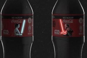 最帥的可口可樂 4NI!「星戰」限定瓶身上面的光劍竟然會發亮!