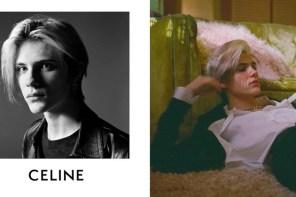 時尚開始接地氣?! Celine 與「抖音」網紅籤約