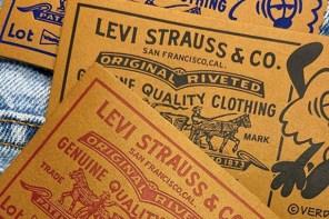 Verdy x Levi's 全新合作系列即將正式發佈
