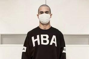 曾「收山」的 HBA 再度回歸,對街頭服飾來有何含意?