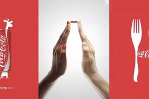 可口可樂有「深度」的廣告,成功讓人想喝爆它
