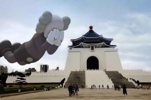 KAWS 再度出現台北自由廣場?全新虛擬實境藝術作品充斥全球地標!
