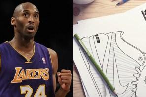 防疫期間在家無聊嗎?你可以幫 Undefeated 設計 Kobe 聯名款!