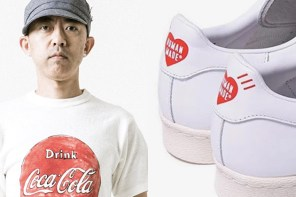 Nigo 寶刀未老!這雙 Adidas  Superstar 的細節滿到不收可惜!