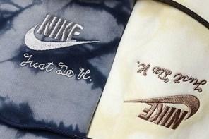 Nike 過水巴黎時尚周單品正式選在「這間」潮鋪上架