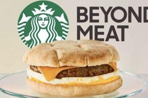 連星巴克都準備推出人造肉產品,你還是不敢吃嗎?
