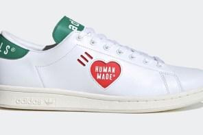 經典 Stan Smith 再起新作!Adidas x HUMANMADE 聯名鞋款曝光!