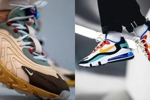 除了與 TRAVIS SCOTT 聯名,Nike Air Max 270 這幾個配色也值得入手!