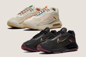 內馬爾 X Nike 會迸出什麼火花?讓這兩款「質感爆表」 Air Max 2090 告訴你!