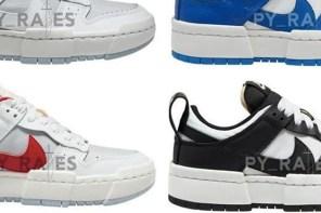 穿膩 Dunk 怎麼辦?別怕,Nike 推出新鞋型「Dunked」準備讓你噴一筆!