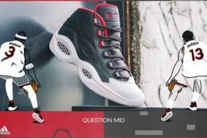 品牌聯名不稀奇,球星聯名才夠屌!戰神 Allen Iverson X 大鬍子 James Harden 推出最強得分戰靴!