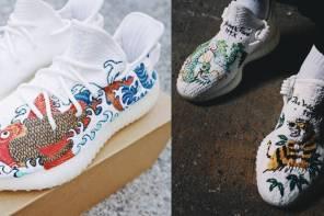 強勢寫入日式和魂!這雙 YEEZY BOOST 350 V2「橫須賀」刺繡球鞋絕對不怕撞!