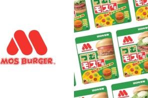 Mos Burger 應該能用魔法把記憶中的化學漢堡軟糖變美味吧?