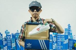 潮流天王 NIGO 親自演繹! adidas Originals X HUMAN MADE 一舉推出 9 雙復古球鞋轟炸鞋頭荷包!