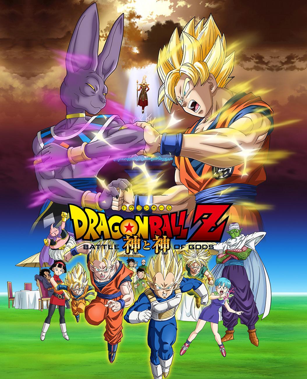 New Anime Brew Dragon Ball Z Battle Of Gods