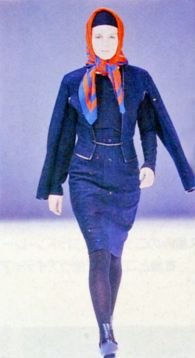 CdG Fall/Winter 1990