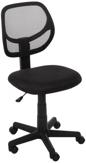 AmazonBasics Low-Back Chair