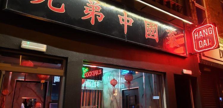 best chinese restaurants dublin