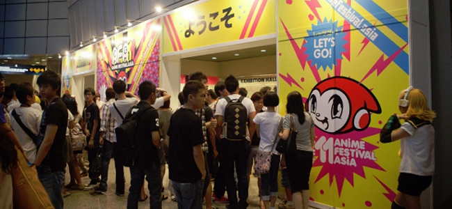 anime-festival-asia-25700