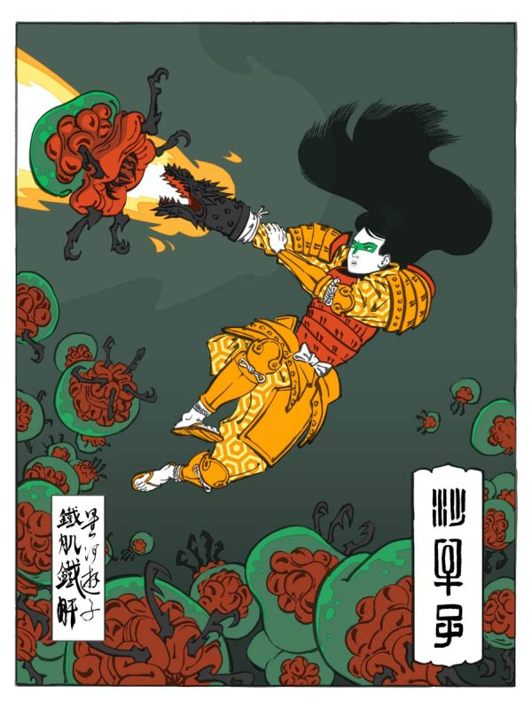 woodblock-videogame-prints_8