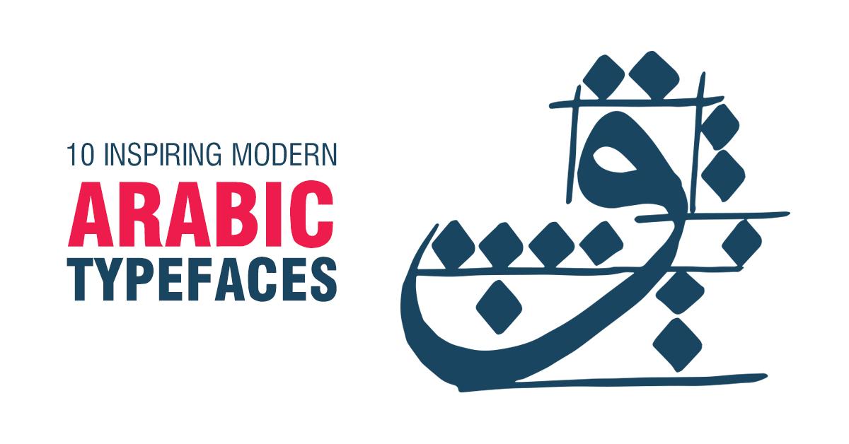 Showcase 10 Inspiring Modern Arabic Typefaces Overpink