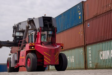 Logistics Terminal Hub