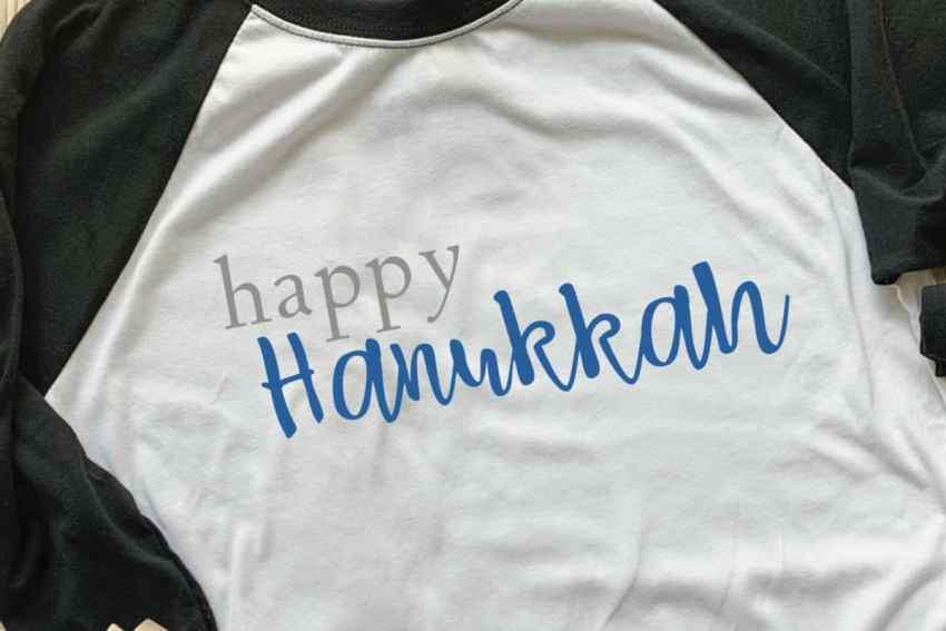 Happy Hanukkah T-Shirt Design - perfect way to show your Hanukkah spirit! From overthebigmoon.com!