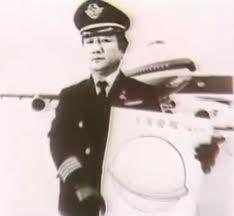 Documento de 1.500 páginas é publicado sobre o avistamento de OVNI pelo voo JAL 1628 1