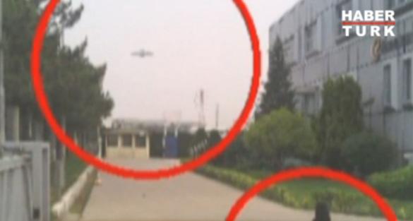 Gebze-UFO