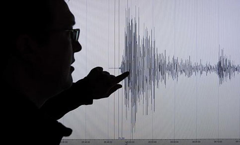 novamente fortes terremotos abalam o planeta: Fiji e Equador