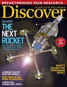 A-próxima-tecnologia-em-foguetes