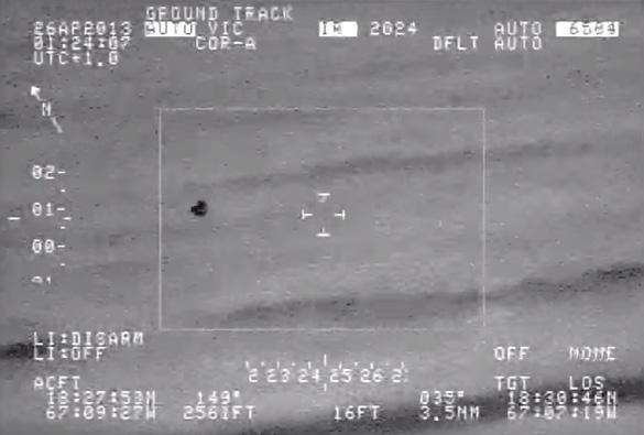 PR-UFO-Video-4