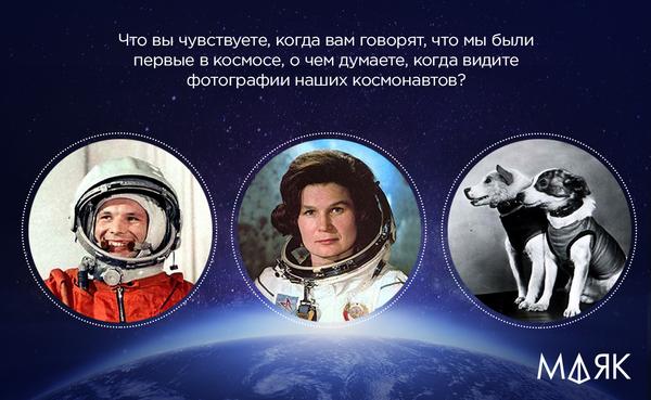 Satélite russo será mais brilhante que estrelas e planetas 1