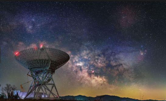 sinal alienígena