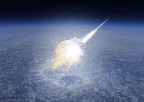 Tunguska não foi um meteoro